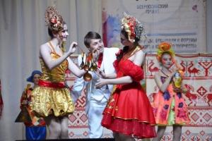 Медногорск / 18-21 апреля 2019 г
